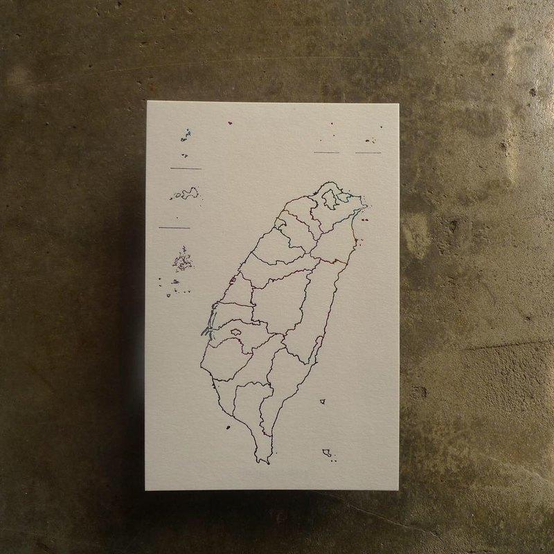 明信片-台灣地圖-燙彩虹