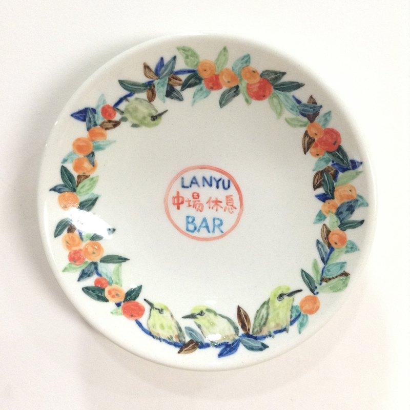 綠繡眼+橘子葉串 -【可客製文字】鳥類手繪小碟