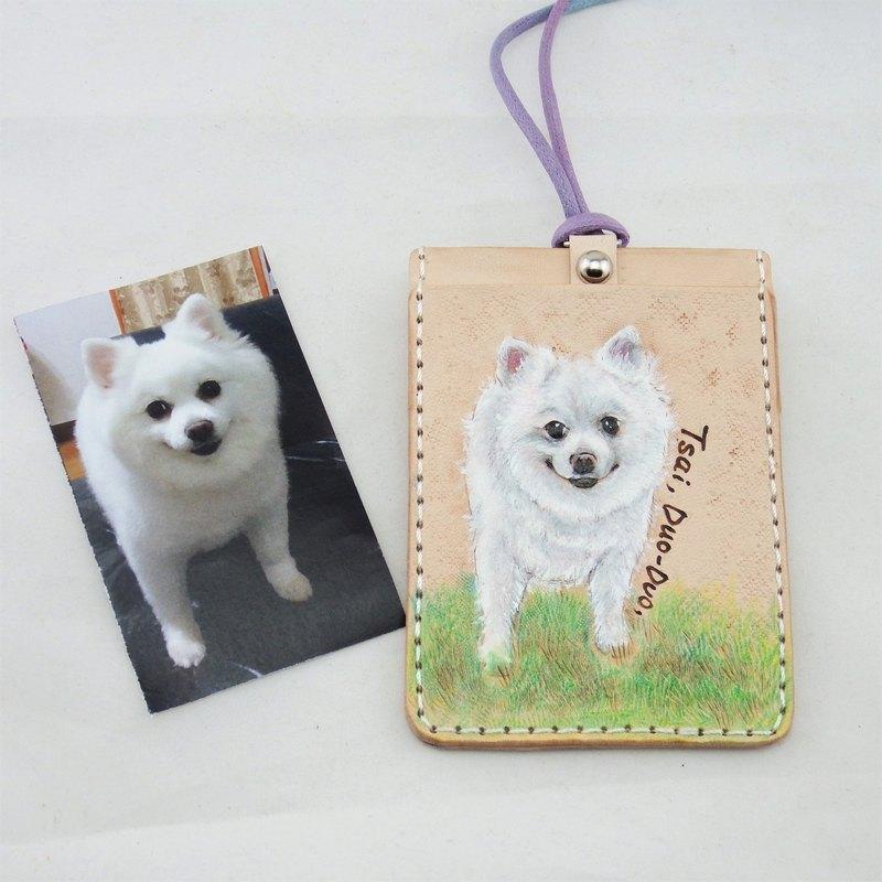 客製寵物毛小孩卡套證件套鑰匙包書衣筆記本長夾gogoro鑰匙皮套