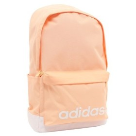 アディダス(adidas) リニアロゴバックパック FSX25-ED0267 (Men's、Lady's)