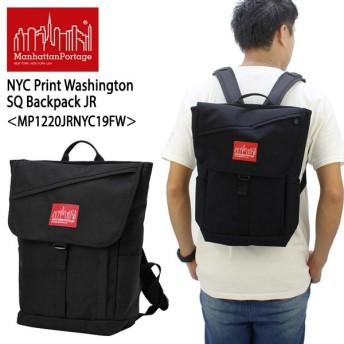 マンハッタン ポーテージ Manhattan Portage NYC Print Washington SQ Backpack JR MP1220JRNYC19FW  バックパック バッグ/リュック M [DD]