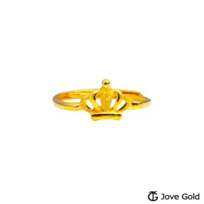 Jove Gold 漾金飾 女王風範黃金戒指