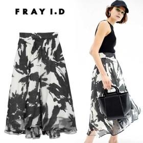FRAY I.D フレイアイディー 通販 オパールフレアースカート fwfs191613/2019春夏