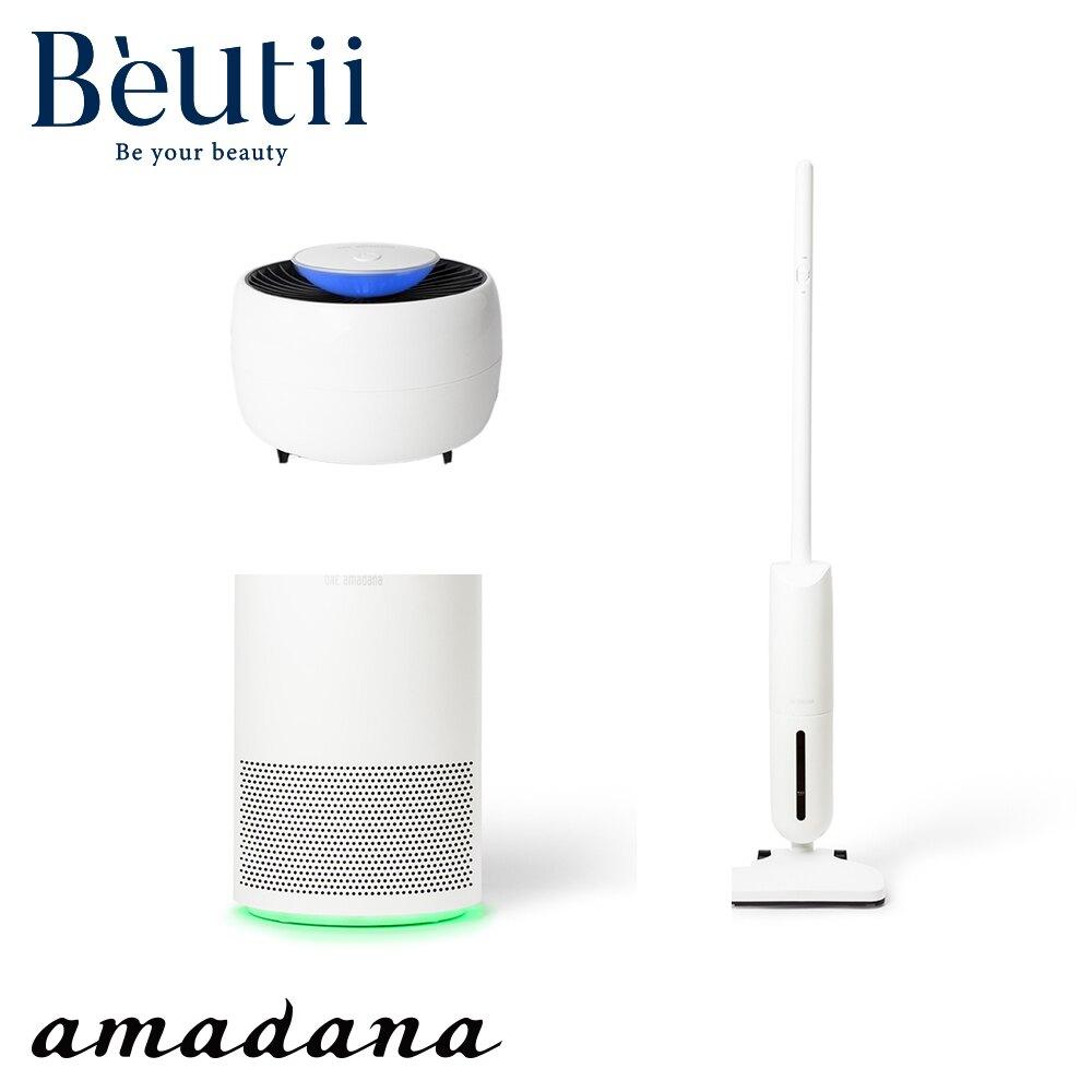 買就送咖啡券【小資族D方案】ONE amadana 空氣清淨機+無線吸塵器+吸入式補蚊燈 三件組 本月限定。人氣店家Beutii的amadana 品牌月★請你喝咖啡有最棒的商品。快到日本NO.1的Ra