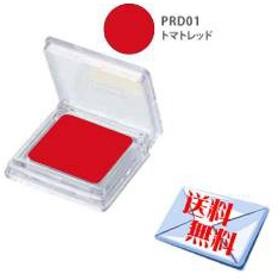 ★送料無料★ウトワ プロフェッショナルメイクアップカラー PRD01