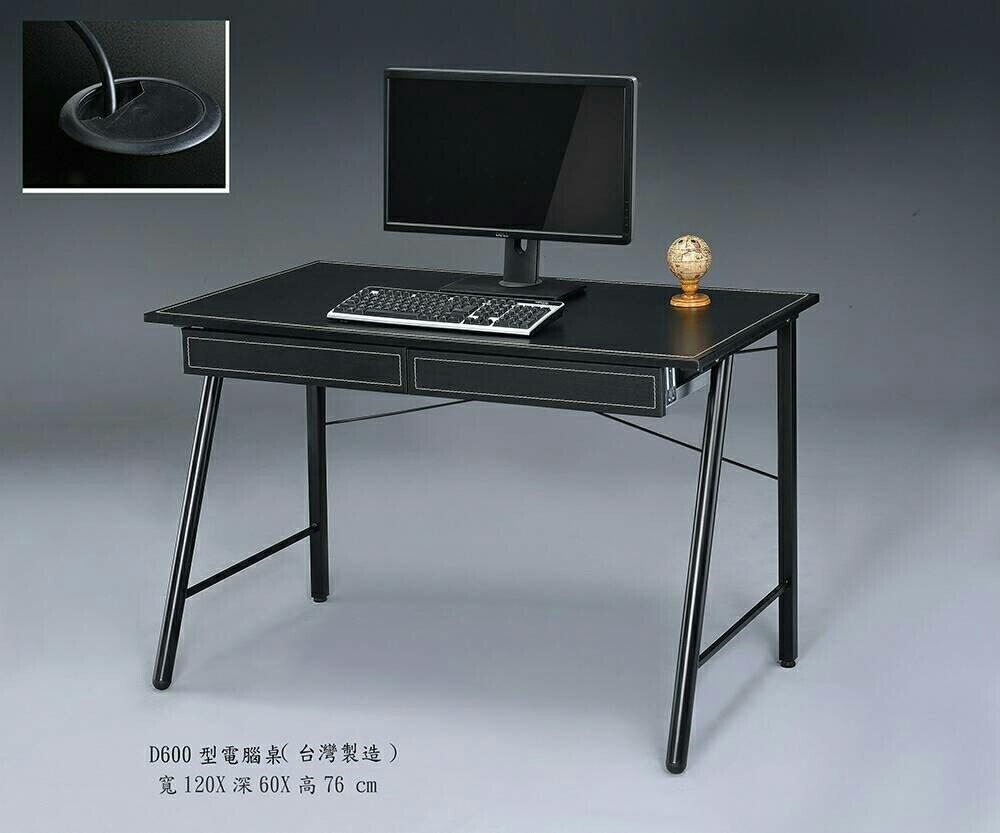 【石川家居】HY-13 馬鞍皮4尺電腦工作桌 (不含其他商品) #D600 台北到高雄搭配車趟免運費