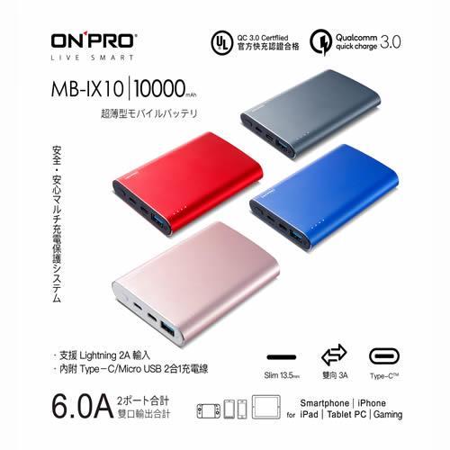 高通QC3.0官方認證,最大電流輸出可達6A=較傳統1A行動電源充電速度更快4倍美學薄型化13.5mm本體設計,除了超薄而且輕量短巧極致USB-A 3AQC3.0 快充Type-C In/Out 3A