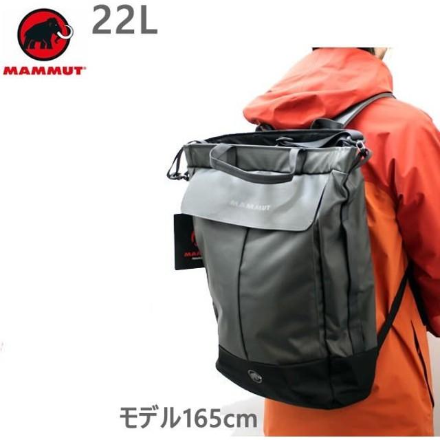 マムート リュック MAMMUT Neon Shuttle S 22L グラファイトブラック 2510-04070-0126 バックパック マムート バッグ