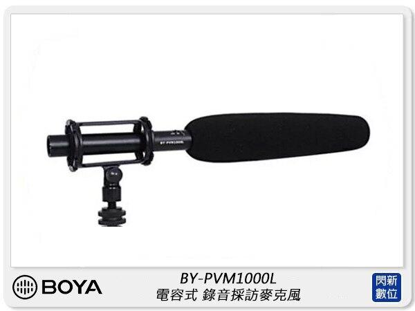 【銀行刷卡金+樂天點數回饋】BOYA BY-PVM1000L 超心型 單眼相機 採訪麥克風 (公司貨)