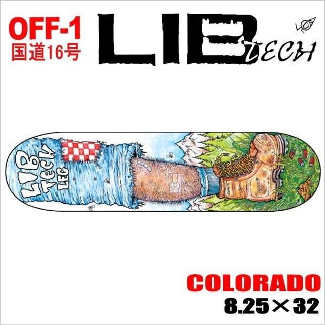 ■8.25 x 32/LIB TECH LEG COLORADO  リブテックスケートボード 少し太め デッキ SK8 コンプリート での販売も可能! SKATEBOARD型落ち 旧モデル