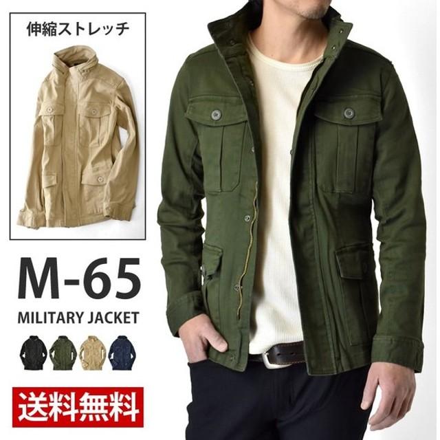 M-65 M65 フライトジャケット ブルゾン ミリタリージャケット ストレッチ 伸縮 綿ツイル ロングアウター メンズ セール mens
