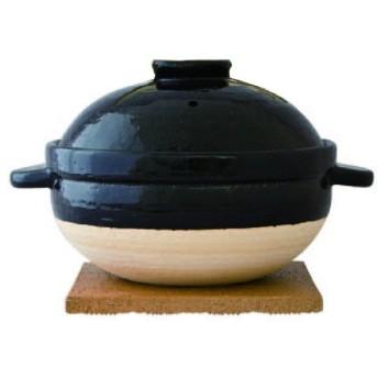 伊賀焼窯元 長谷園 かまどさん 三合炊き