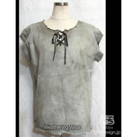 (小)手染め一点ものファンタジーウェア「あの服」(グレー系)(1-255)