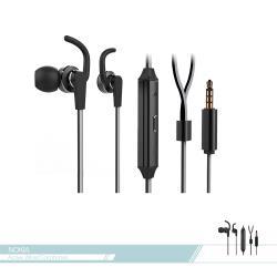 NOKIA 原廠 WH-501 高品質入耳式線控耳機 (3.5mm) 有線款