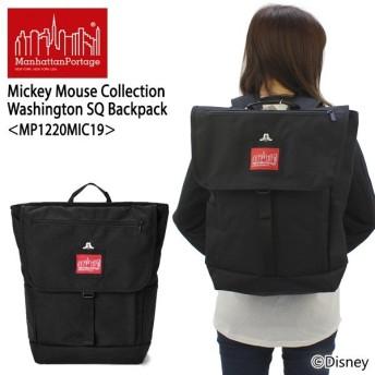 マンハッタン ポーテージ  Mickey Mouse Collection Washington SQ Backpack MP1220MIC19  バックパック バッグ/リュック M [DD]