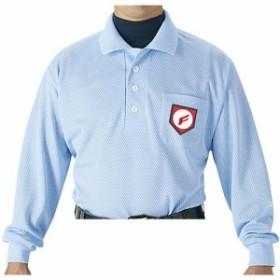 エスエスケイ(SSK) 審判用長袖ポロシャツ 65/パウダーブルー S 【野球 審判用 ウエア】