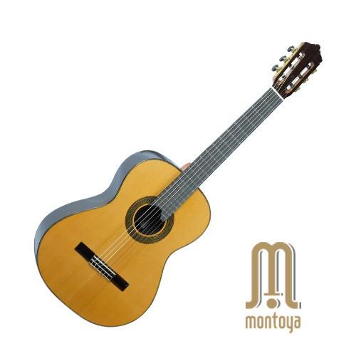 Montoya MS600C 紅松木 全單板 39吋 古典吉他 - 【他,在旅行】