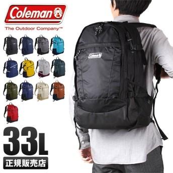 コールマン リュック 33L メンズ レディース ウォーカー33 大容量 Coleman WALKER33