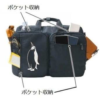 ペンギン ビジネスバッグ兼リュック、3WAYビジネスバッグ