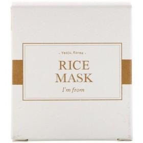 Rice Mask, 3.88 oz (110 g)