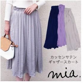 【2点以上お買い上げで10%オフ対象商品】mia(ミア) レディースファッション カッセンサテンギャザースカート
