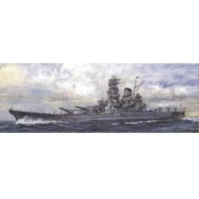 フジミ模型(FUJIMI) 1/700 特1 超弩級戦艦 大和 就役時