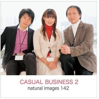 ソースネクスト naturalimages Vol.142 CASUAL BUSINESS 2230530