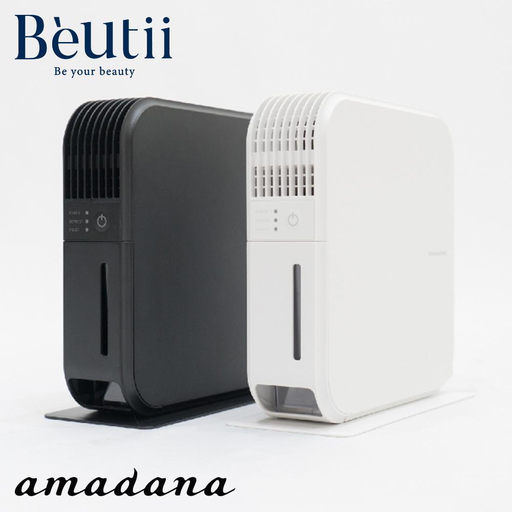 ONE amadana 櫥櫃用除溼機 HD-144T 日系 簡約 超薄機身 TiO2光觸媒濾網。人氣店家Beutii的★金秋嚴選 必買日系家電有最棒的商品。快到日本NO.1的Rakuten樂天市場的安