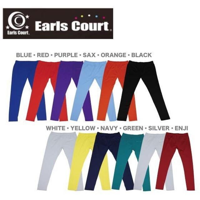 アールズコート Earls court  ロングインナースパッツ EC02 EC-02 サッカー インナー パンツ