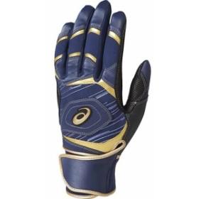 アシックス(asics) 野球 ゴールドステージ スピード アクセル SM バッティング用手袋 両手用 ネイビーブルー×ネイビーブルー Lサイズ
