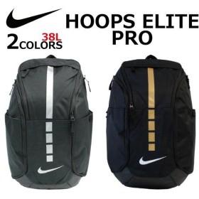 NIKE ナイキ HOOPS ELITE PRO フープス エリート プロ バスケットボール バックパック リュックサック 38L A3 BA5554