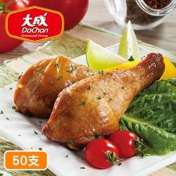 大成 蜜汁烤棒腿*50支組(2.2kg/25支/包)
