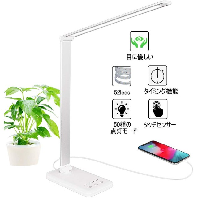 LED デスクライト 電気スタンド目に優しい 卓上ライト USB充電ポート付き充電式 10段階調光 5段階調色500ルーメン メモリ機能 折り畳み式 デスクライトスタンドライト タイミング機能 が付き (シルバー)