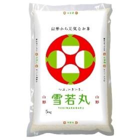 令和元年産 雪若丸(精米)5kg 0060-222