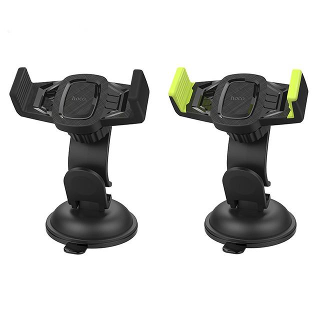浩酷hoco 吸盤底座 儀表板通用 車載手機導航支架 CA40 兩色任選 (禾笙科技)
