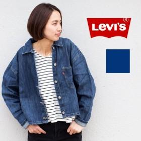 【Levi's リーバイス】Midori Denim Shirt Livin' Large デニムシャツ 56108-0000