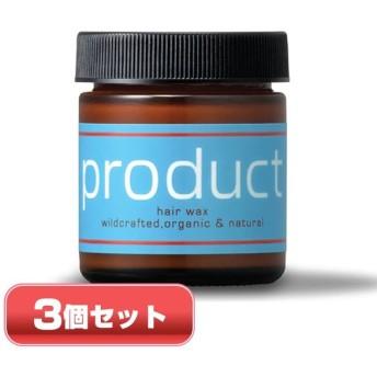 ザ プロダクト オーガニック ヘアワックス product Hair Wax 42g 国内正規品 3個セット