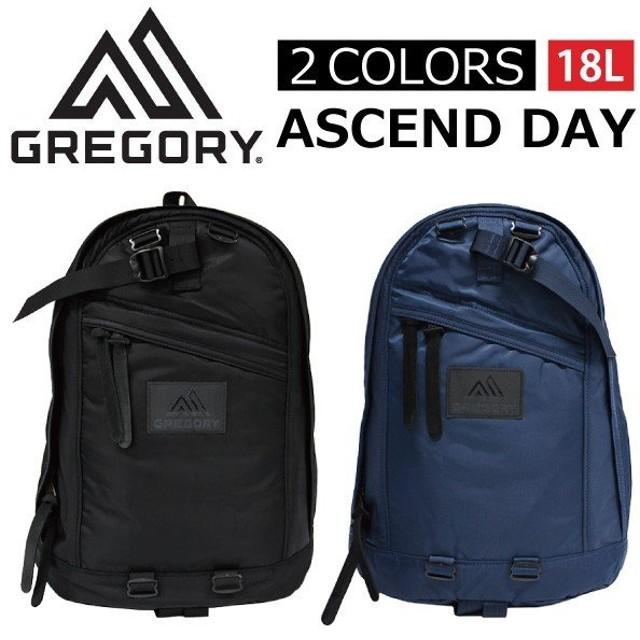 GREGORY グレゴリー ASCEND DAY アセンドデイ/リュック リュックサック バックパック メンズ レディース B4 18L