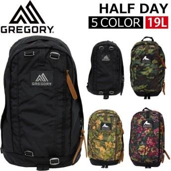 GREGORY/グレゴリー HALF DAY/ハーフデイ/リュックサック/バックパック