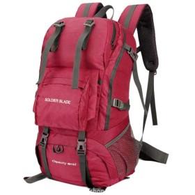 バックパックのトンをハイキング登山アウトドアスポーツの男性と女性のショルダーバッグ,赤,26インチ