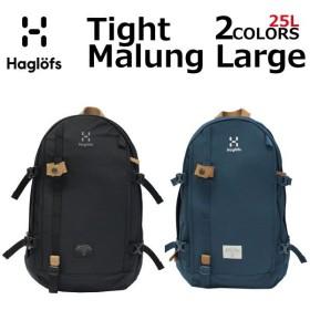 Haglofs ホグロフス TIGHT MALUNG LARGE タイト マルング ラージ バックパック デイパック メンズ レディース 338119 B3 25L