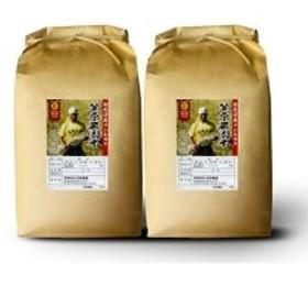 南魚沼産【笠原農園米】コシヒカリ無洗米5kg×2