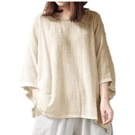 Vigor Girls ゆったり トップス レディース 大きいサイズ リラックス ブラウス tシャツ 半袖 棉麻 体型カバー 無地 カジュアル 快適 可愛い 通勤 通学 家着用 (KHAKIM, XL)