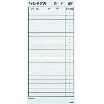 マグエックス マグネットスケジュールボードシート行動(大) MSVP3780KJB