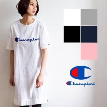 【SALE!!】【Champion チャンピオン】ウィメンズ ロゴ刺繍 S/S Tシャツワンピース CW-P308