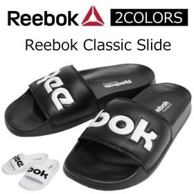 Reebok Classic リーボック クラシック Slide スライド サンダル シューズ メンズ レディース ユニセックス