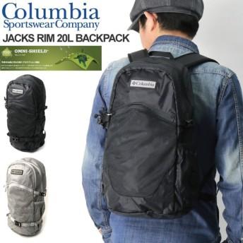 (コロンビア) Columbia ジャックスリム 20L バックパック デイパック リュックサック メンズ レディース 父の日 プレゼント