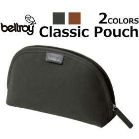 bellroy ベルロイ Classic Pouch クラシックポーチ ポーチ ミニマリスト スリム メンズ レディス ECPA