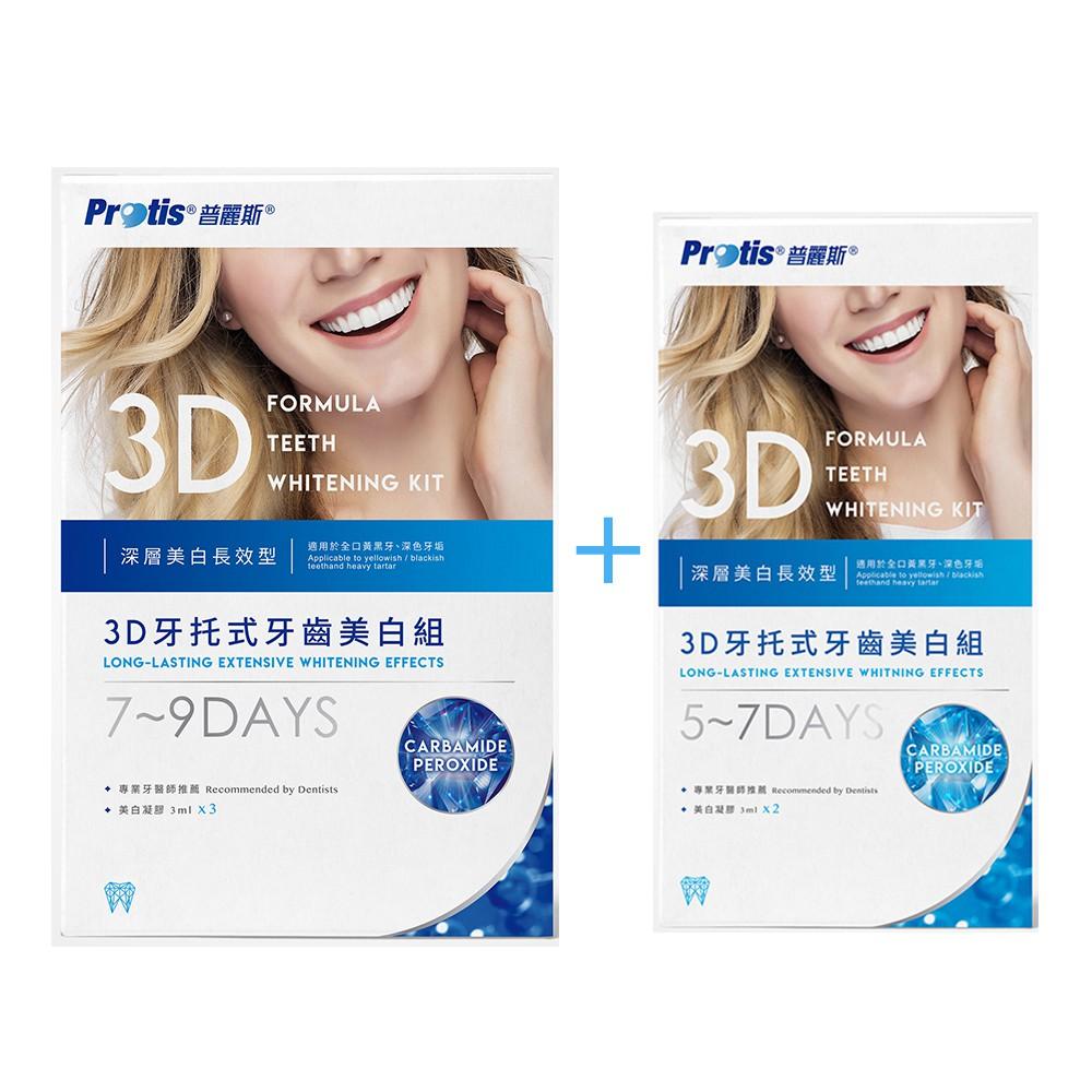 ◎專屬3D牙托技術,齒列不整的人也可使用◎專業牙醫師推薦◎通過多項嚴格檢驗◎榮獲FG美妝雜誌居家牙齒美白評比NO.1原料堅持使用最高等級的醫藥級及食品級原料與各大原料廠如默克 (Merck)等合作我們