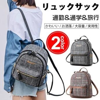 レディース ママバッグ リュック レディース リュックサック ミニ レディース ミニリュック フェイクレザー バッグ 鞄 カバン ショルダーバッグ 大容量 軽量
